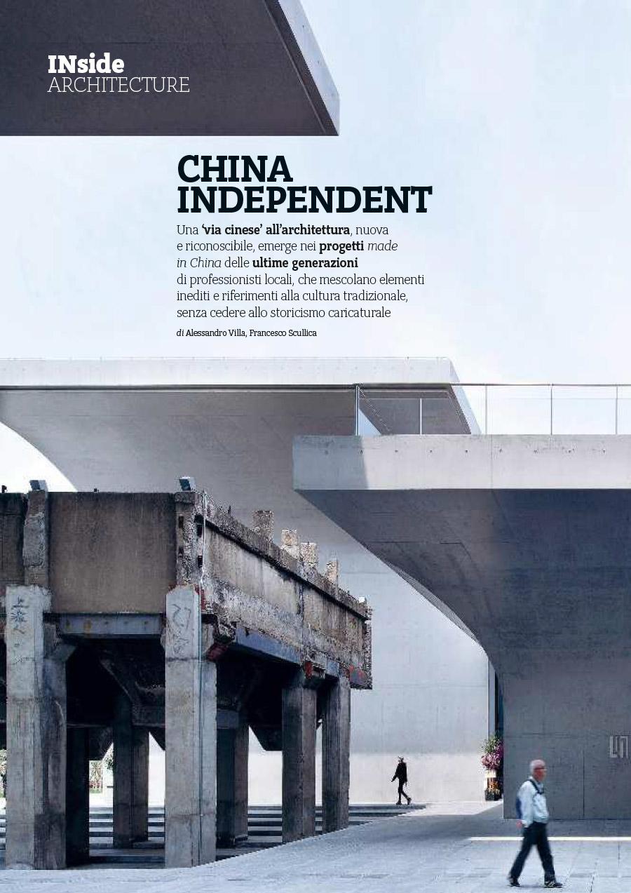 China independent